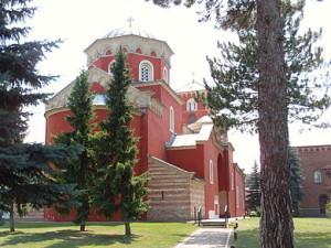 манастир Жича - символ на сръбското Кралство
