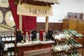 Трифон Зарезан във Винарна Малча - Ниш
