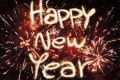Нова Година в Княжевац