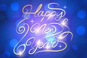 Нова Година в Княжевац - Хотел Тимок 3*