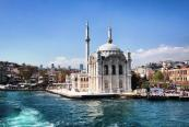 Истанбул с Принцови Острови - Без Нощен Преход